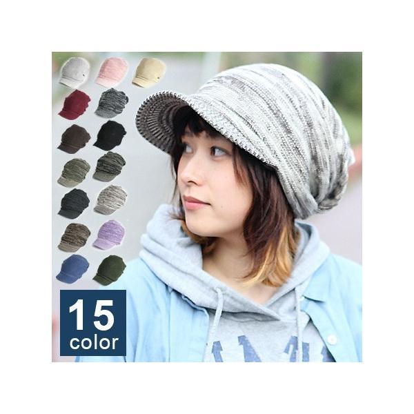 ニット帽つば付きメンズ春夏大きめ帽子レディースつば付きニット帽キャスケットコットンつば付きベーシックチャンキー