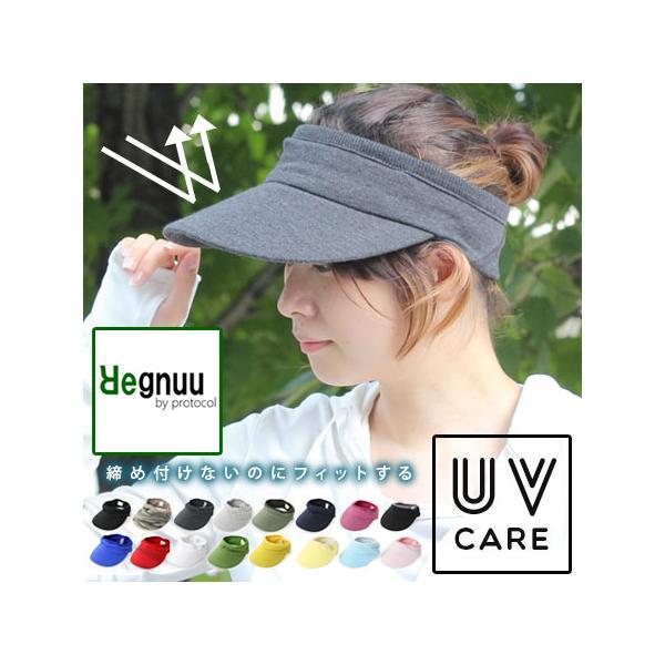 帽子 レディース 夏 サンバイザー 自転車 ゴルフ メンズ スウェット サンバイザー UV つば広 テニス 大きいサイズ 30代 40代 50代 送料無料|protocol