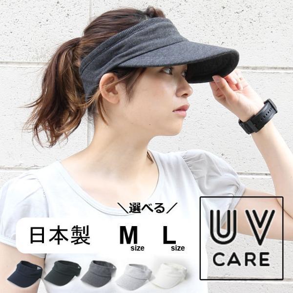 帽子 レディース 夏 サンバイザー 自転車 ゴルフ メンズ スウェット サンバイザー UV つば広 テニス 大きいサイズ 30代 40代 50代 送料無料|protocol|02