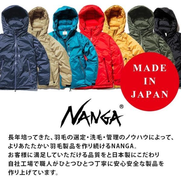 ナンガ ダウンジャケット メンズ m NANGA オーロラダウンジャケット 日本製 正規品 アウター ダウン レディース|protocol|03