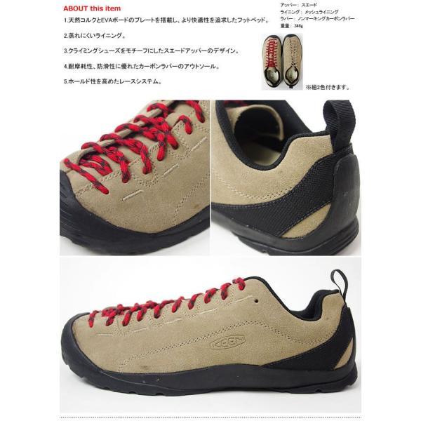 フェス 靴 レディース キーン スニーカー KEEN ジャスパー ...