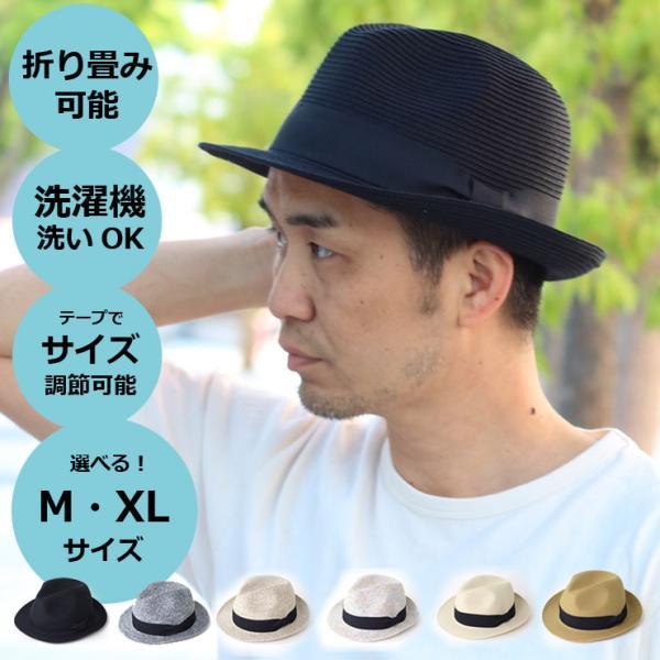 キャンプ 帽子 メンズ おしゃれ 夏用 麦わら帽子 大きめ 62cm 大きいサイズ  夏 フェス アウトドア レディース ファッション おしゃれ / 送料無料|protocol