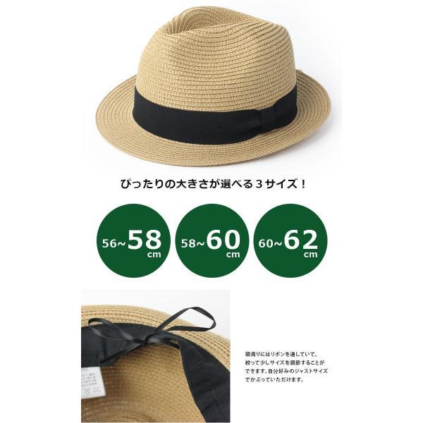 キャンプ 帽子 メンズ おしゃれ 夏用 麦わら帽子 大きめ 62cm 大きいサイズ  夏 フェス アウトドア レディース ファッション おしゃれ / 送料無料|protocol|06