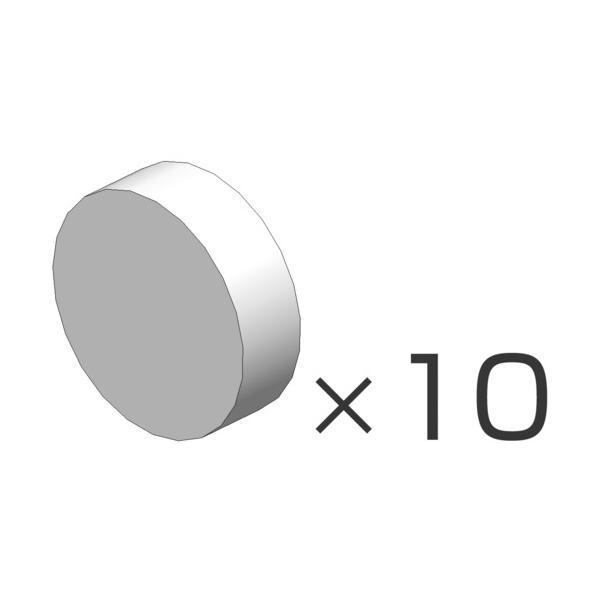 白光 セラミックペーパーフィルター こて用 10個入り (A5045)