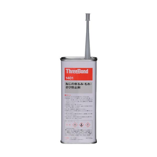 スリーボンド ねじのゆるみ・もれ・さび防止剤 TB1401 200g 透明 (TB1401-200)