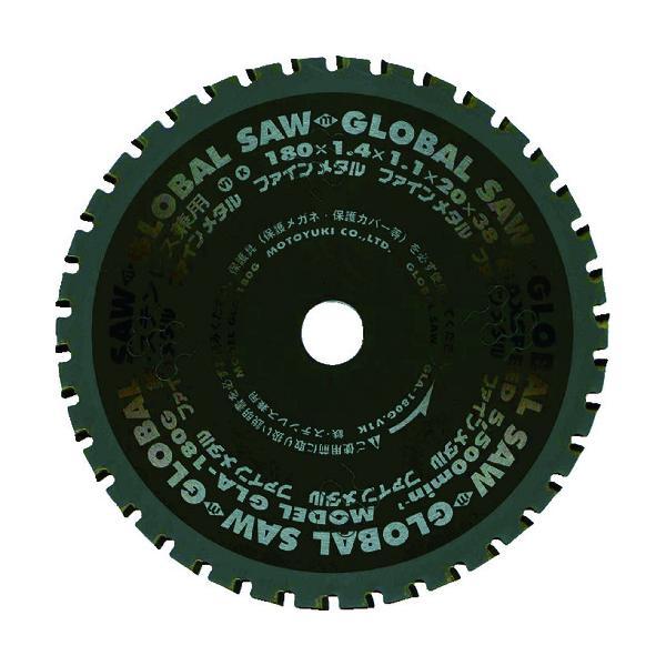 モトユキ 鉄・ステンレス兼用 GLA-355KX64 (GLA-355K)