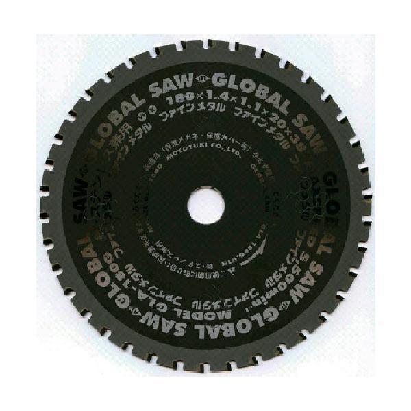 モトユキ 鉄・ステンレス兼用 (GLA-125G)