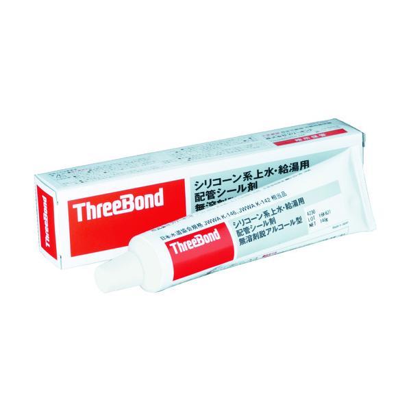 スリーボンド 配管用シール剤 シリコーン系 上水・給湯用 TB4230 140g 白色(TB4230)