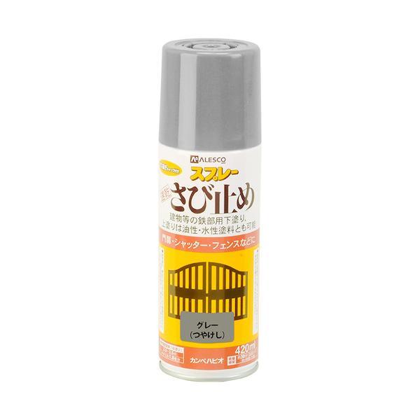 KANSAI カンペ ALESCO 速乾錆止めスプレー 420ml グレー(NO428-051)