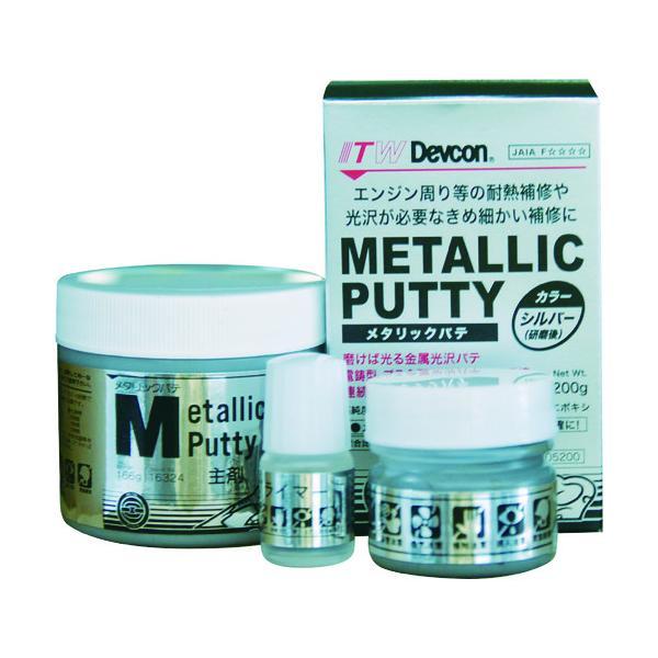 デブコン 耐熱補修剤 メタリックパテ 200g(DV16324)