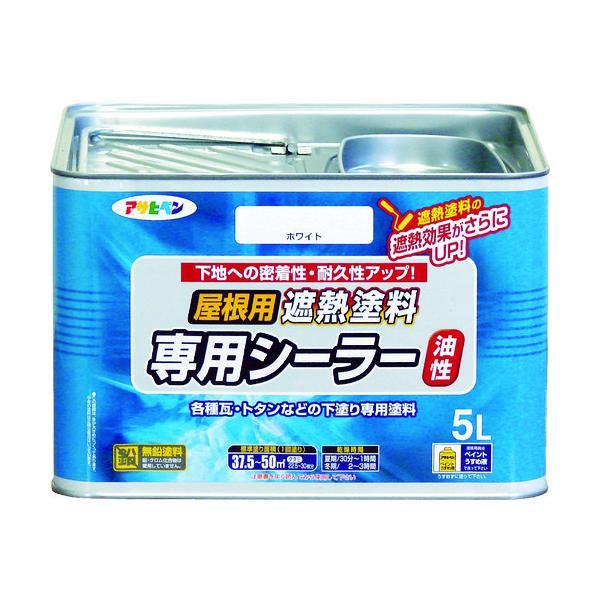 アサヒペン 屋根用遮熱塗料専用シーラー5L ホワイト(437501)