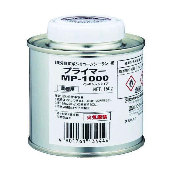 セメダイン プライマーMP1000 150g (変成シリコン用) SM-001 (SM-001)