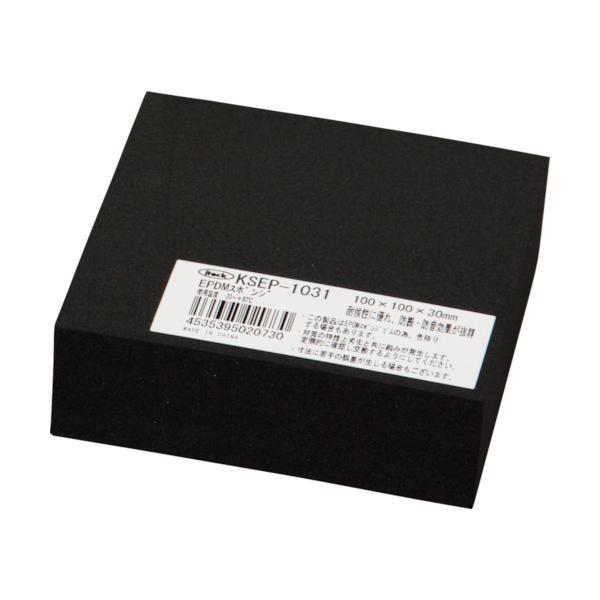 光 EPDMスポンジ 100X100 30t 黒 (KSEP-1031)