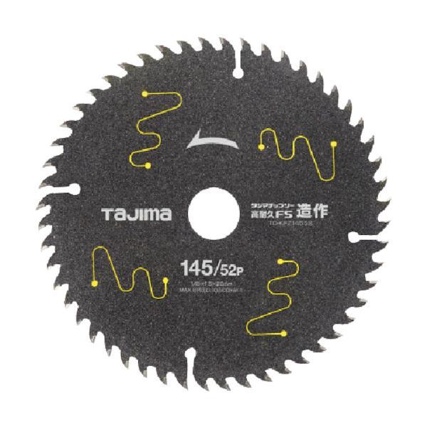 タジマ チップソー高耐久FS 造作用 145-52P (TC-KFZ14552)
