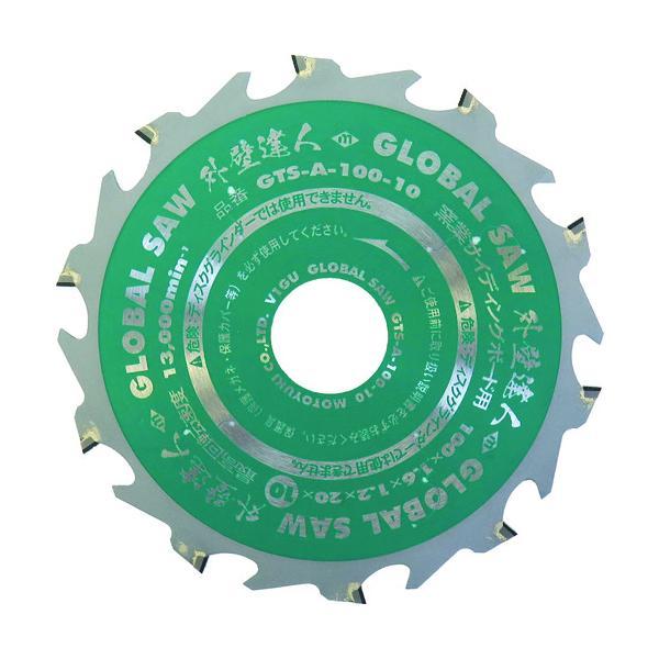 モトユキ グローバルソー 窯業サイディングボード用チップソー 外壁達人 (GTS-A-100-10)