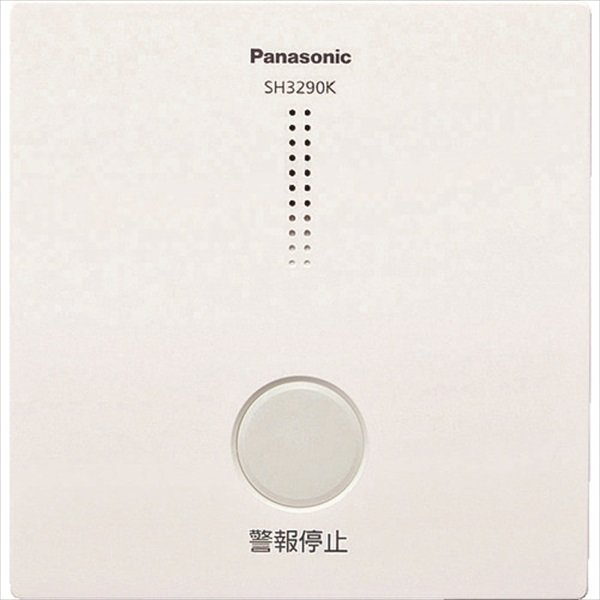 Panasonic 煙熱当番ワイヤレス連動型用アダプタ(SH3290K)