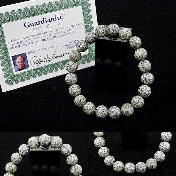 [Original天然石] ガーディアナイト Guardianite  H&Eヘブン&アース社輸入 [10mm]100100|proud