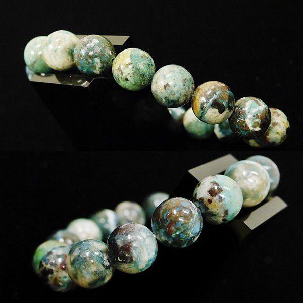 [特選品天然石] 美麗 クリソコラ 珪孔雀石 [12mm]100118 proud 02