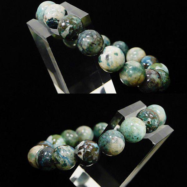 [特選品天然石] 美麗 クリソコラ 珪孔雀石 [12mm]100192|proud|02