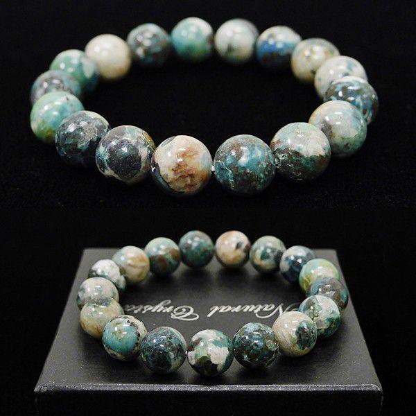 [特選品天然石] 美麗 クリソコラ 珪孔雀石 [12mm]100197|proud|03
