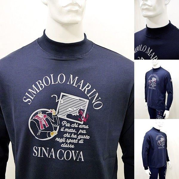 シナコバ アウトレット¥11000+税 [M]長袖Tシャツ ハイネックモデル]40909002      scTAfm|proud|02