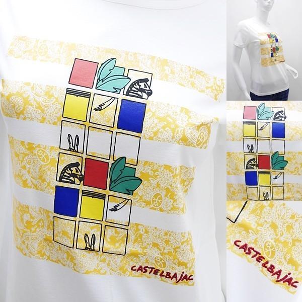 [カステルバジャックレディースアウトレット]¥15000+税 [11号]半袖Tシャツ COOL LAUREL]60127081              jcTSsl 22970|proud|04