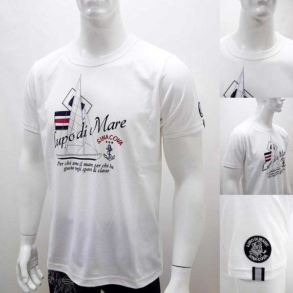 [シナコバアウトレット]¥15000+税 [L]半袖Tシャツ スペースマスター 十字断面機能性繊維]70119091                 scTSsm 16110510|proud|03