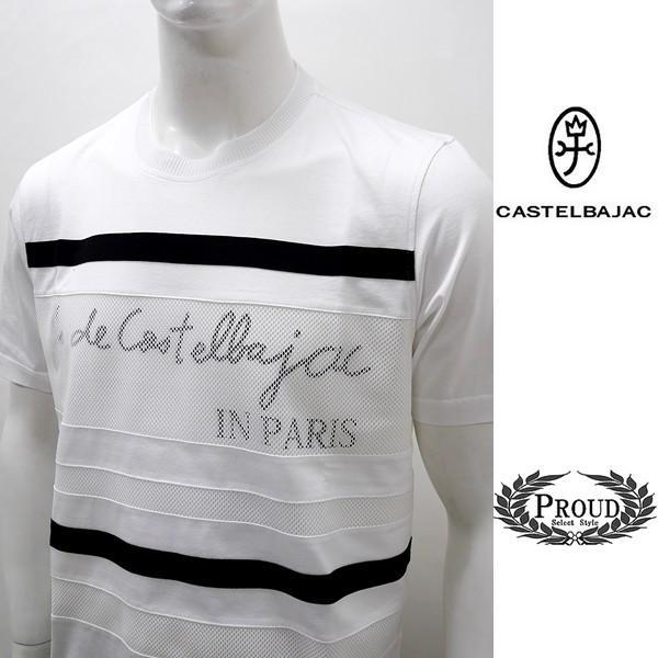 [カステルバジャックアウトレット]¥23000+税 [L]半袖Tシャツ メッシュレイヤード Swiss Cotton Premium]70204031              jcTYsm  21370 proud