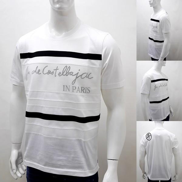 [カステルバジャックアウトレット]¥23000+税 [L]半袖Tシャツ メッシュレイヤード Swiss Cotton Premium]70204031              jcTYsm  21370|proud|02
