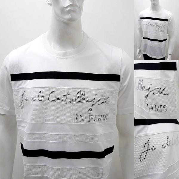 [カステルバジャックアウトレット]¥23000+税 [L]半袖Tシャツ メッシュレイヤード Swiss Cotton Premium]70204031              jcTYsm  21370|proud|05