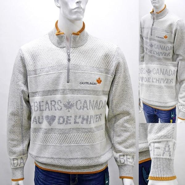 カステルバジャック 特選品¥38000+税 [L]セーター メンズ BEARS CANADA ジャガードチェンジデザイン]80822071              jcTIfm 21980|proud|04