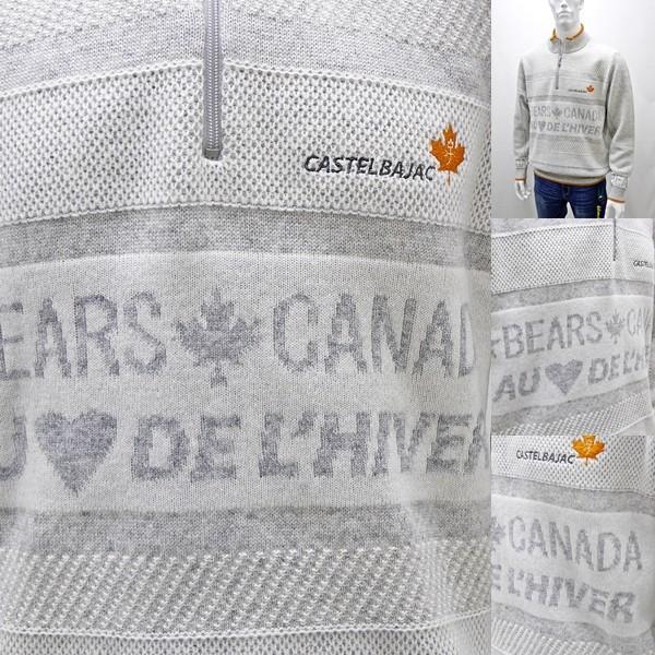 カステルバジャック 特選品¥38000+税 [L]セーター メンズ BEARS CANADA ジャガードチェンジデザイン]80822071              jcTIfm 21980|proud|06