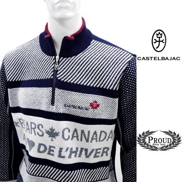カステルバジャック ¥38000+税 [L]セーター BEARS CANADA ジャガードチェンジデザイン]80822072              jcTIfm 21980|proud