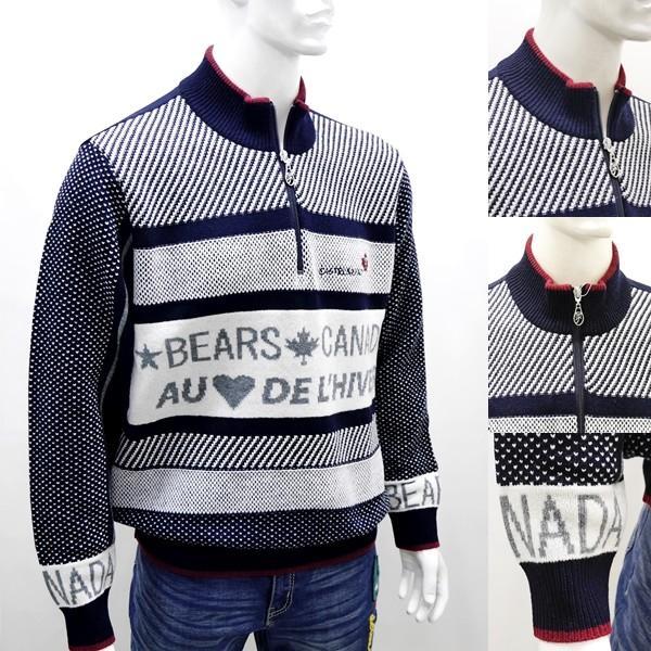 カステルバジャック ¥38000+税 [L]セーター BEARS CANADA ジャガードチェンジデザイン]80822072              jcTIfm 21980|proud|03