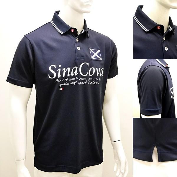 シナコバ ¥22000+税 [LL]半袖 ポロシャツ メンズ Per chi amail mare SINACOVA SARDEGNA 90207052          scTCsm 19110510|proud|03