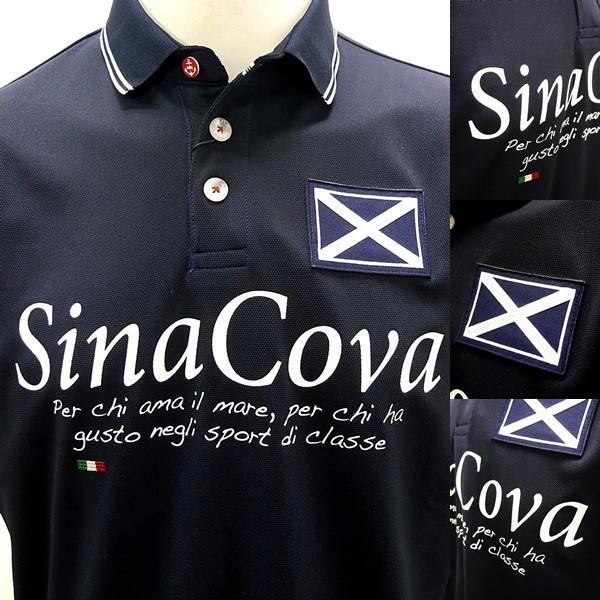 シナコバ ¥22000+税 [LL]半袖 ポロシャツ メンズ Per chi amail mare SINACOVA SARDEGNA 90207052          scTCsm 19110510|proud|04