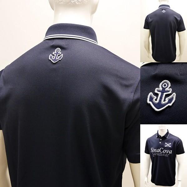 シナコバ ¥22000+税 [LL]半袖 ポロシャツ メンズ Per chi amail mare SINACOVA SARDEGNA 90207052          scTCsm 19110510|proud|06