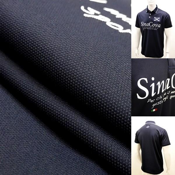 シナコバ ¥22000+税 [LL]半袖 ポロシャツ メンズ Per chi amail mare SINACOVA SARDEGNA 90207052          scTCsm 19110510|proud|08