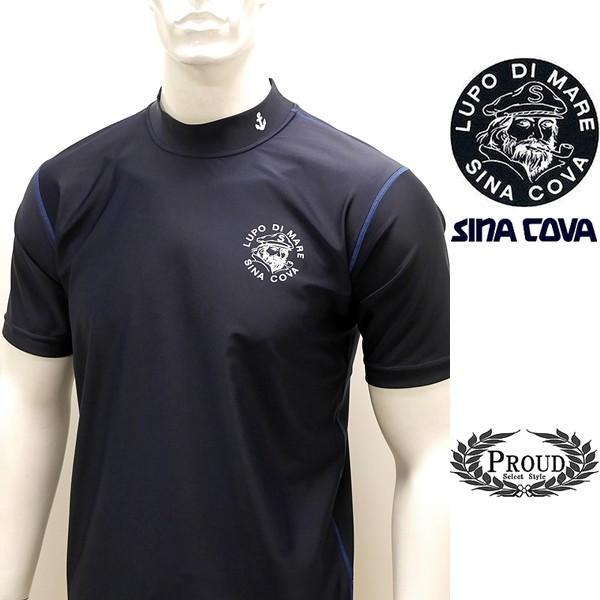 シナコバ ¥13000+税 [L]半袖 Tシャツ メンズ ラッシュガード UVケア SINACOVA  SARDEGNA 90207069                scTCsm 19111510|proud