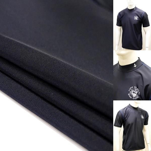 シナコバ ¥13000+税 [LL]半袖 Tシャツ メンズ ラッシュガード UVケア SINACOVA  SARDEGNA 90207070                scTCsm 19111510|proud|06