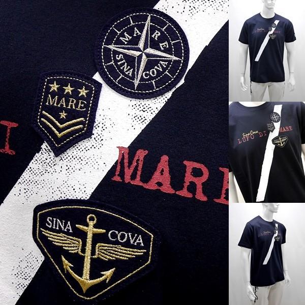 シナコバ ¥13000+税 [L]半袖 Tシャツ メンズ フロントアイコンデザイン SINACOVA SARDEGNA 90207074                scTCsm 19110540|proud|05