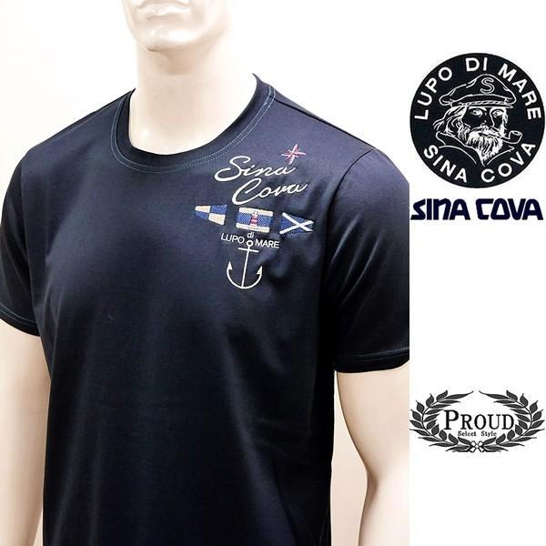 シナコバ ¥16000+税 [L]半袖 Tシャツ メンズ SPACEMASTER-UVケア SINACOVA SARDEGNA 90207102       scTCsm 19110580|proud