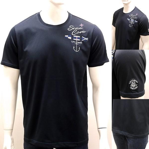 シナコバ ¥16000+税 [L]半袖 Tシャツ メンズ SPACEMASTER-UVケア SINACOVA SARDEGNA 90207102       scTCsm 19110580|proud|04