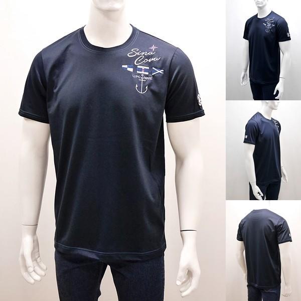 シナコバ ¥16000+税 [L]半袖 Tシャツ メンズ SPACEMASTER-UVケア SINACOVA SARDEGNA 90207102       scTCsm 19110580|proud|06