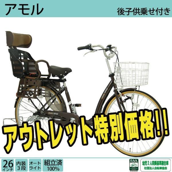 当店オススメ!2人乗り 子供乗せ自転車(軽快車)