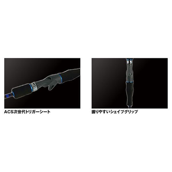 (PROX) FX攻技船アオリSEインナー M-130 (FSFASIM13)