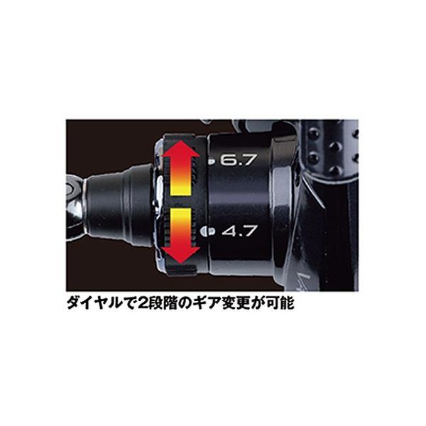 (PROX) バルトム2スピード 2500 (V2S2500)