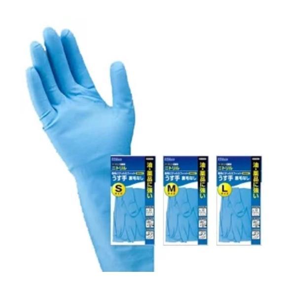 【10双セット販売】DUNLOP(ダンロップ)ワークハンズ B‐133 ニトリルゴムうす手 ニトリルゴム手袋
