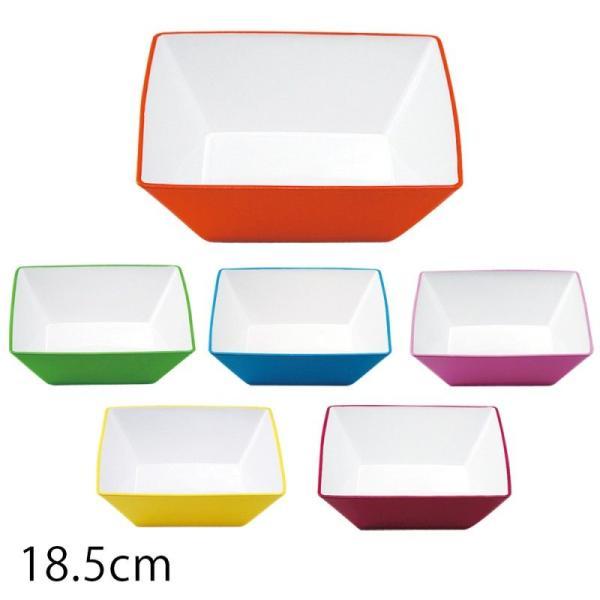 ビタミンカラーウェア 18.5cm 角ボール6色×各1個のセット(イエロー、オレンジ、グリーン、ブルー、ピンク、マゼンダ)