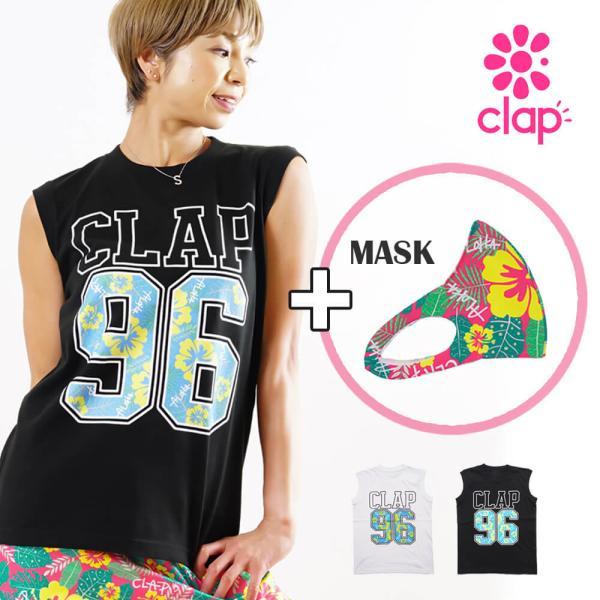 CLAP クラップ CLAPの日 限定 マスクセット フィットネス ウェア タンクトップ トレーニングタンク 96ALOHA+MASK